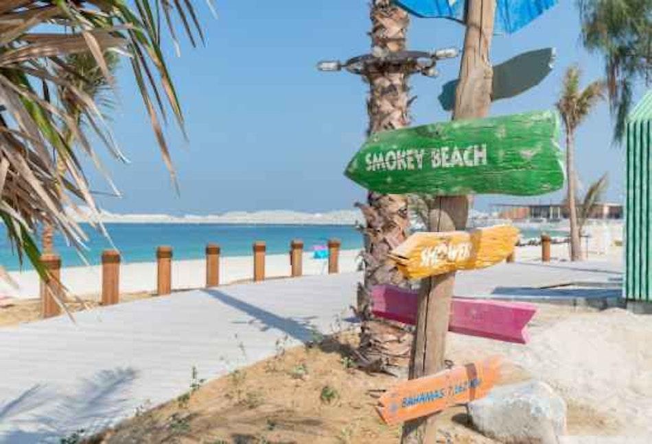 Ready to built  lamer beachfront villa plot